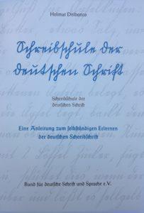 Schreibfibel deutsche Schrift